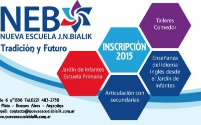 Educacion laica y de calidad nueva escuela bialik for Inscripcion jardin 2015