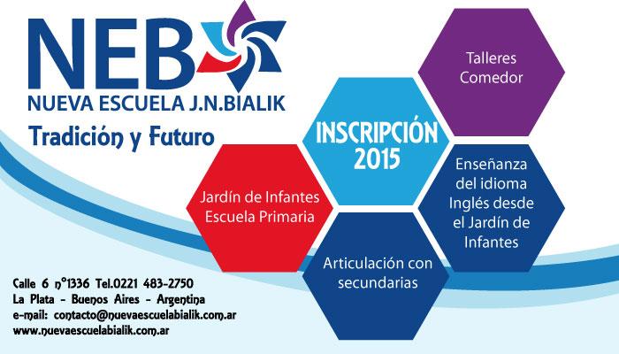 Inscripci n 2015 abierta ltimas vacantes nueva for Inscripcion jardin 2015